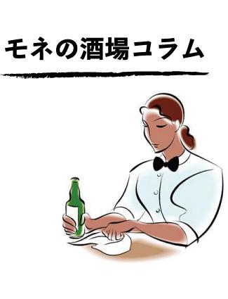 sakaba_column_03
